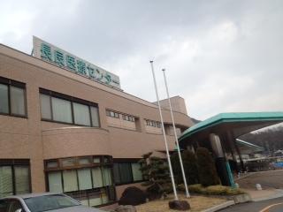 image/2014-01-23T03:18:20-4.JPG