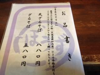image/2014-03-07T14:14:41-2.JPG
