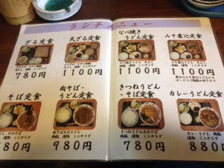 image/2014-03-07T14:14:41-3.JPG