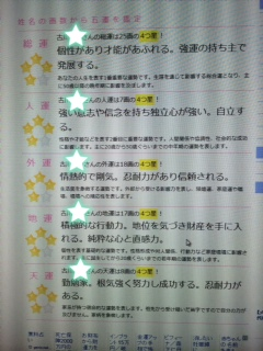 image/2014-04-30T05:00:48-4.JPG