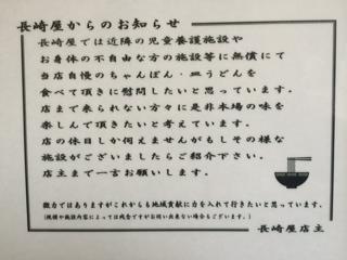 image/2014-06-11T23:55:47-2.JPG