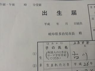 image/2014-06-27T12:37:09-1.JPG