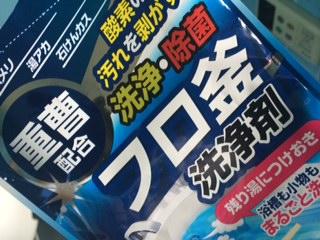 image/2014-07-16T23:56:06-1.JPG