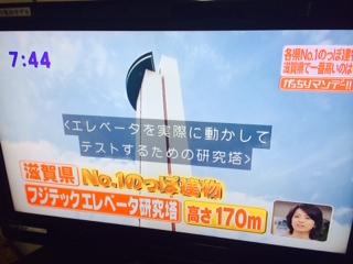 image/2014-08-17T20:56:17-3.JPG