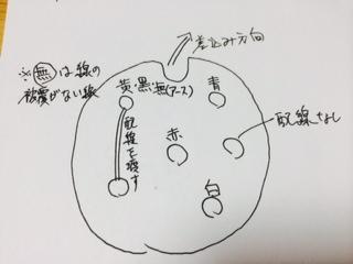 image/2014-08-18T21:43:46-4.JPG