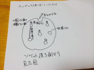 image/2014-08-18T21:43:46-5.JPG