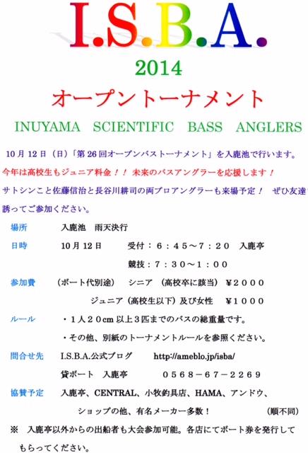 image/2014-10-02T15_37_09-1.JPG