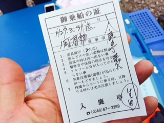 image/2014-10-15T20_24_51-28.jpeg