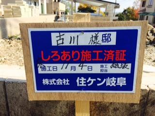 image/2014-11-08T00_52_08-6.jpeg