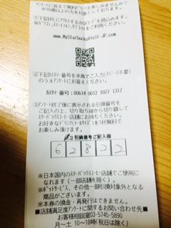 image/2014-11-08T23_08_07-6.jpeg