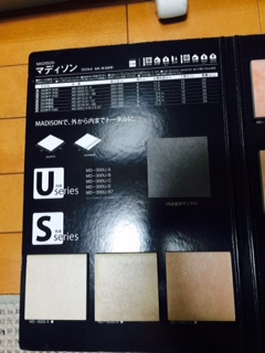 image/2015-02-13T12_37_15-2.jpeg