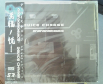 DEVICE CHANGE.JPG