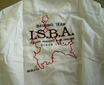 I.S.B.A.第5戦
