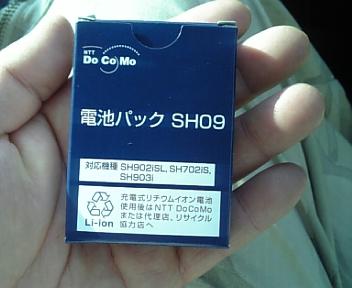 DVC00071.jpg