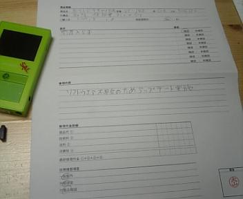 100512_153246.jpg