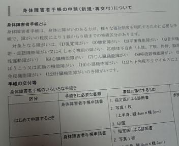 100817_225517.jpg