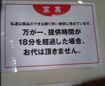 100825_130526.jpg