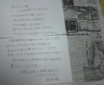 100903_194655.jpg